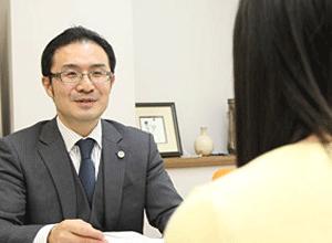 弁護士法人萩原総合法律事務所